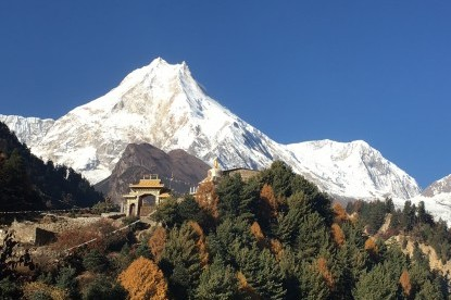 First View of Mt. Manaslu(8163m) from Lho Gaun.